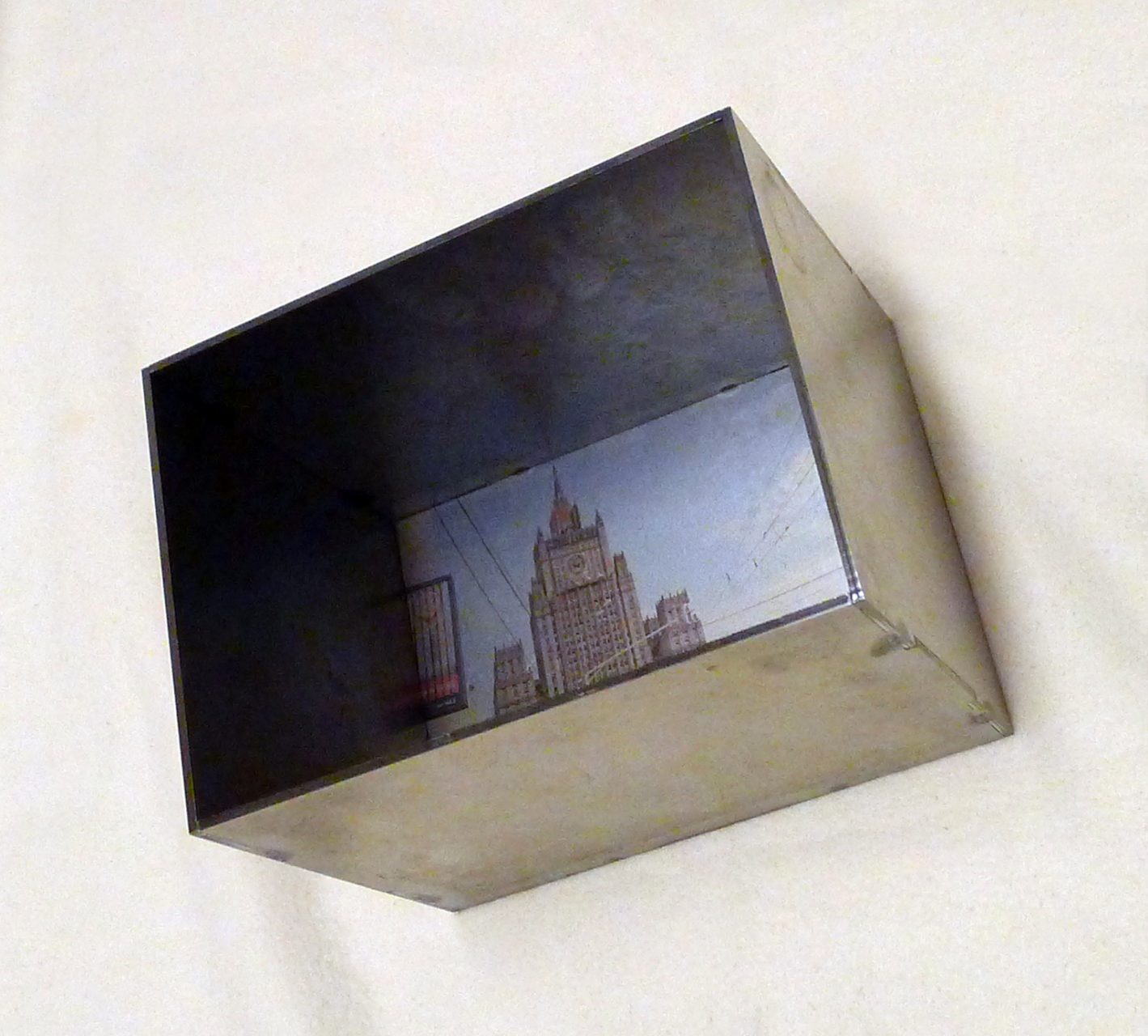 Untitled (Moskva), steel, photography on steel, variable sizes, 2012